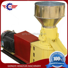 floating fish feed extruder for making smooth surface pellets