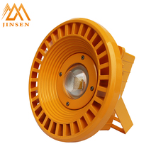 Get US$500 coupon China wholesales IP65 100w led explosion proof lighting
