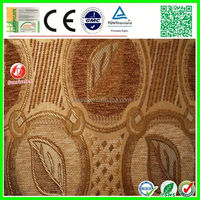 2015 new design modern upholstery pet geotextile fabric felt