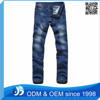 /product-detail/make-your-own-brand-jeans-for-mens-60408200423.html