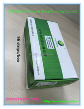 LSY-20082 Beta-lactams and Tetracyclines combo rapid test kits for milk antibiotics residue test kit