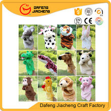 Cheap Hand Knitted Finger Eye Puppets Toys