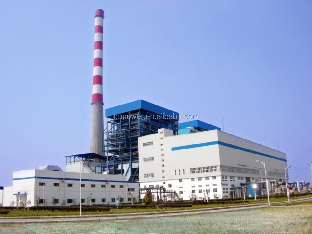 1~25MW Power Plant