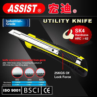 MID/CE/ISO9001 passed ASSIST hot-selling 18mm cutter drywall knife