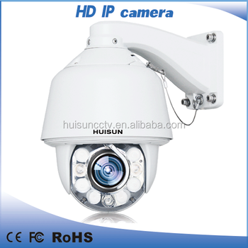 New wiper design infrared LED Auto Tracking full HD PTZ IP Camera 1080P 2M 20X Optical Zoom