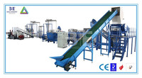 PP/LDPE/PA/PVC film recycling machine/Plastic film washing machine