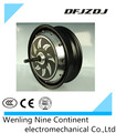 "DM-260 12"" 48volt electric wheel hub motor"