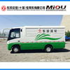 2017 High Quality Electric City Bus