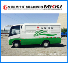 2017 High quality electric city bus with cheap price for sale