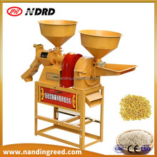 High quality rice mill plantation for food