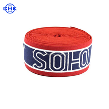 Colorful costomized knitted jacquard elastic webbing band