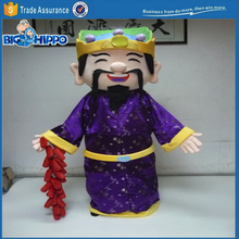 firecracker new year firework chinese emperor high quality custom mascot costume