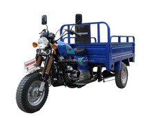2013 hot sell tricycle YM150ZH-R1 175cc,200cc