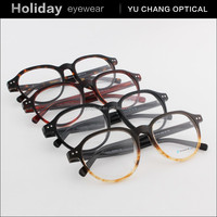 cheap wine glasses wholesale glasses, latest optical frames