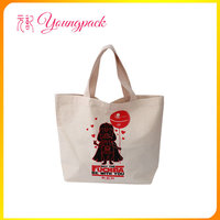 High quality customized reusable cotton candy packaging bag