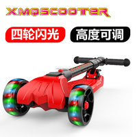 Child Scooter Easy Folding Big PUwheels21st