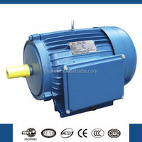 YC Series Single-phase China Low Voltage Asynchronous Ac Electric Motor
