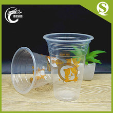 Cheap price custom competitive disposable plastic cup for yogurt