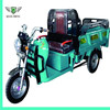 2017NEW battery powerful QS-E1.7 cargo rickshaw tuk tuk for hot sale