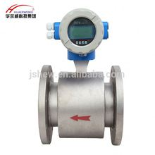 High performance low price insertion electromagnetic flowmeter