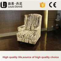 Latest style hotel inflatable chair sofa relax