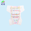 /product-detail/wholesale-disposable-diaper-baby-disposable-sleepy-baby-diaper-nappy-manufacturers-in-china-60747342915.html