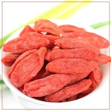 Ceritified FDA Goji berry Dried goji berry organic goji