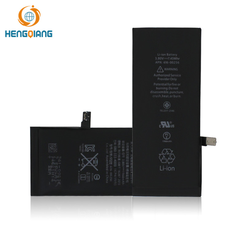 for iphone 7 battery  (1).jpg