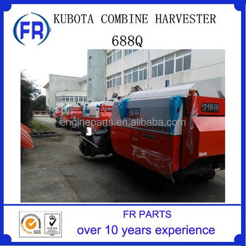 HOT SALE KUBOTA 688Q COMBINE HARVESTER