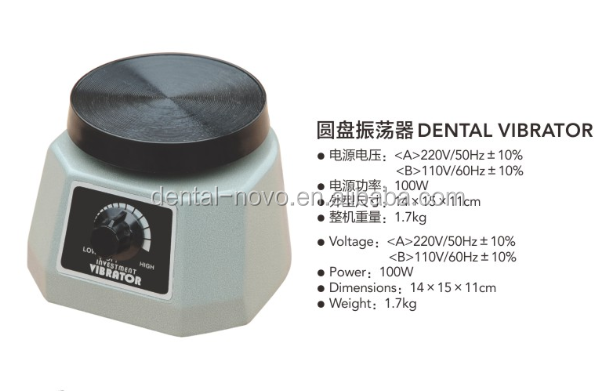 dental vibrator round dental vibrator machine for dental lab
