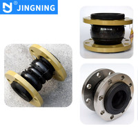 Factory supply flange types of rubber single ball expansion pipe joints with ce confirmed type flexible joint
