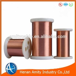 Ultra-thin 0.04mm130 Enameled Copper Wire