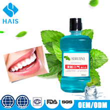 Oem/Odm Competitive Price Gargle Mouth Wash