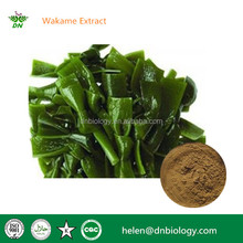 Hot sale pure Wakame Extract,Dried Seaweed Extract Fucoxanthin 50%