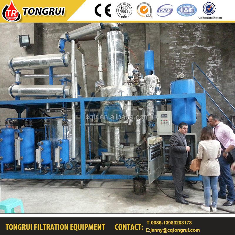 Chinese protable environmentally transformer oil purifier