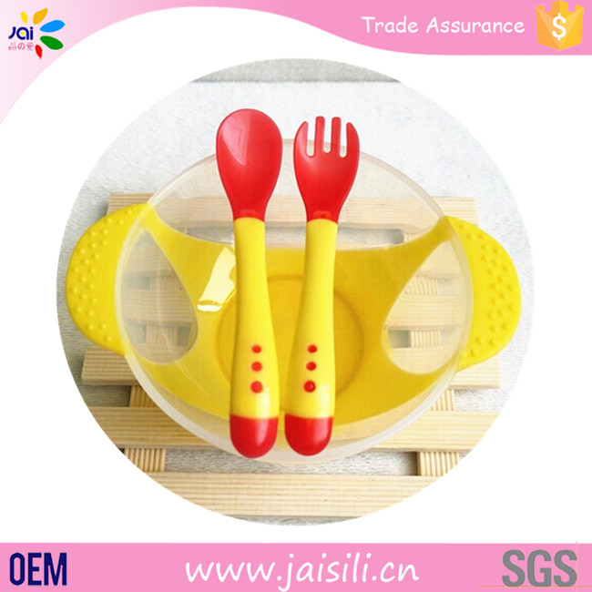 baby products baby suction bowl baby feeding bowl set