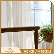 Best quality designer beautiful jacquard woven volie curtain