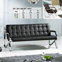 Chromed PU 3 seater office furniture sofa