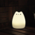 Free Sample! Rechargeable LED Night Light with silicone
