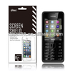 hight quality factory price screen protector for Nokia Asha 301