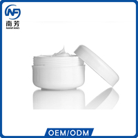Skin white whitening milk face cream