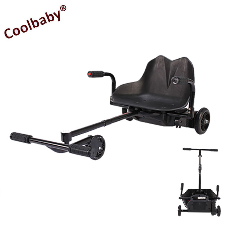 COOLBABY 50W Motorized Tricycles Electric Motor Drift Trike Kids Three Wheels Drifting Scooter For Sale