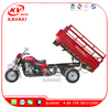 Kavaki Tricycle 200CC Gas Motorcycle Automatic Motorcycle for Sale