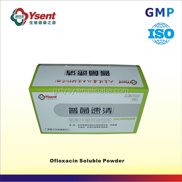 animal medicines Ofloxacin soluble powder for treatment escherichia coli