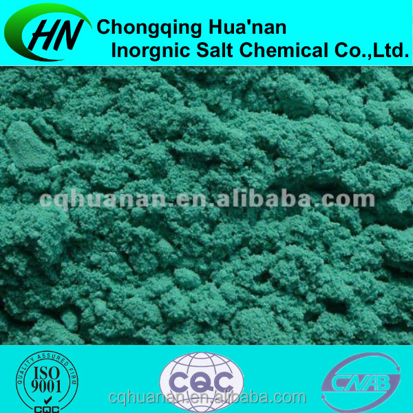 2015Cheap High Purity Inorganic Copper Copper Carbonate,CAS:12069-69-1