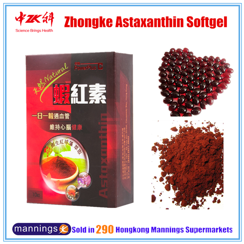 Zhongke GMP/ISO Factory Supply 100% pure Food Grade red algae powder astaxanthinSoftgel