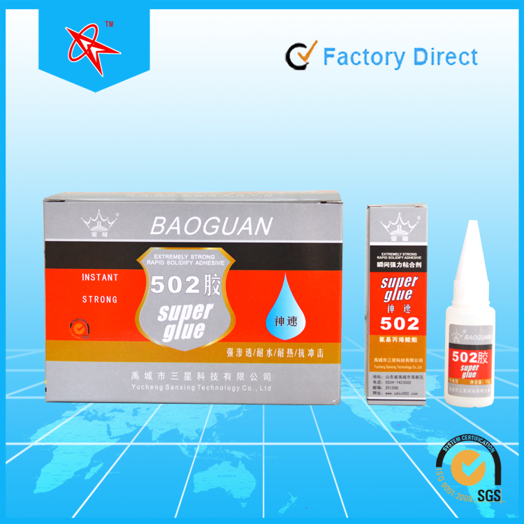 Hot multi purpose cheap price and top quality fast 502 super glue with 15g plastic bottle packing, bond within 3 or 5 seconds
