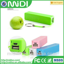 2016 cheap price promotional 5200mah power bank with keychain portable power bank for mobile charger