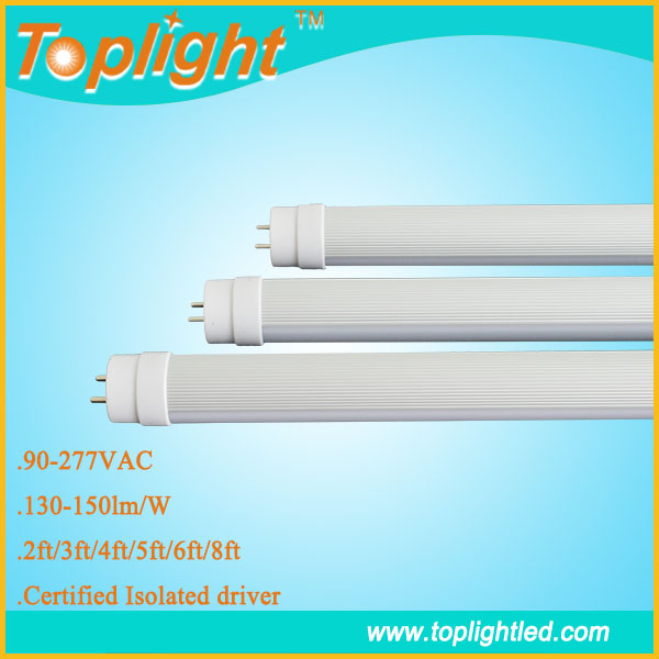 Isolated driver 120lm/w 40w 8 ft t8 high output led tube light