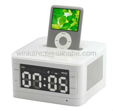 docking station bluetooth speaker with alarm clock